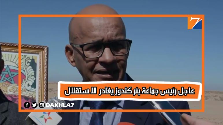 توالي إستقطابات رؤساء جماعات لحزب الأحرار.. الآن داهي وفي المستقبل أهل سيدي مولود