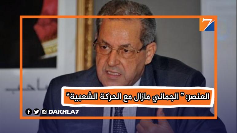اتصال هاتفي بمحند العنصر يستبعد مغادرة صلوح الجماني حزب السنبلة