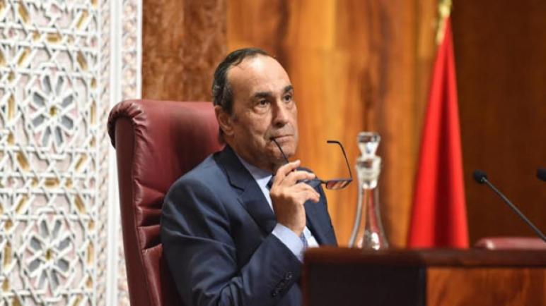 تصفية معاشات البرلمانيين محل اجماع مكونات مجلس النواب