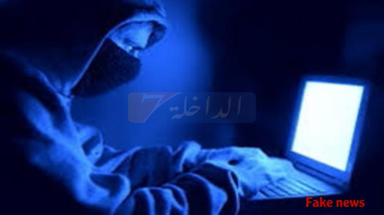 الحكومة المغربية تدين بشدة الحملة المضللة المروجة لمزاعم إختراق الهواتف