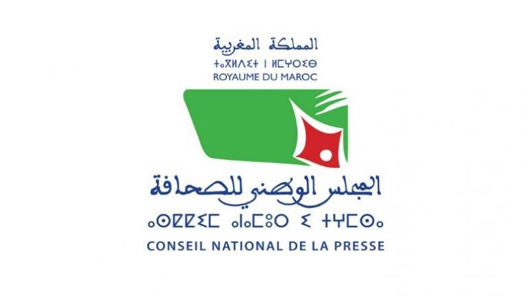 المجلس الوطني للصحافة يؤجل دورة تكوينية خاصة بصحافة الداخلة
