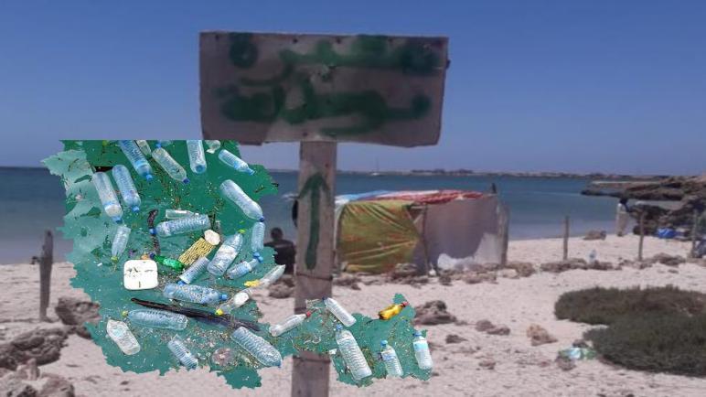 نتيجة فشل السلطات العمومية المكلفة بتجويد ومراقبة الشواطئ.. شاطئ بالداخلة غير صالح للسباحة