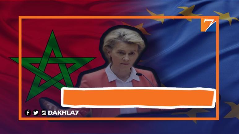 """رئيسة مفوضية الإتحاد الأوروبي:""""المغرب والاتحاد الأوروبي شريكان استراتيجيان ومن المهم الحفاظ على هذه العلاقة وترسيخها""""."""