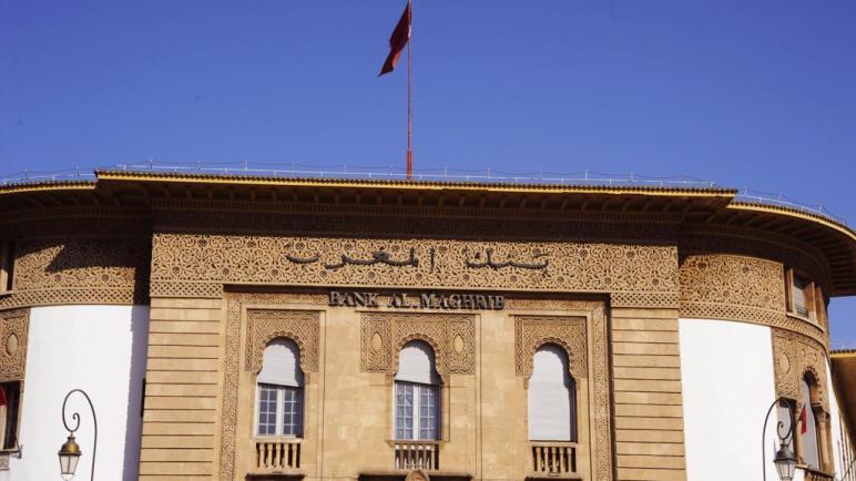بنك المغرب يضخ 119 مليار درهم على شكل تسبيقات