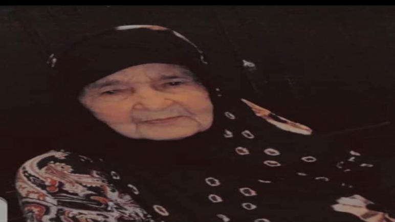 تعزية من الداخلة 7 إلى عائلة الفقيدة عائشة منت حيمد عمت الزميل ناصر أل خليفة