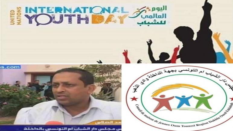 بمناسبة اليوم العالمي للشباب..أحمد الصلاي رئيس مجلس الإتحاد الشباب الافريقي والمجتمع المدني يكتب