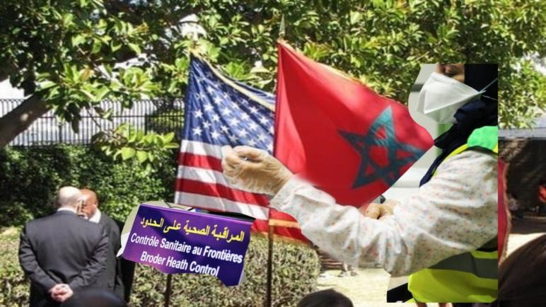 السلطات الصحية الأمريكية تحذر مواطنيها من السفر إلى المغرب