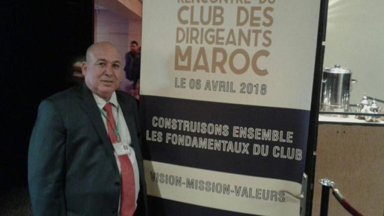 نادي المسيرين بالمغرب يزور مدينة الداخلة في هذا التاريخ