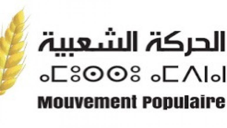 """أخنوش يتسبب في مقاطعة حزب الحركة الشعبية للقناة الثانية""""2M""""."""