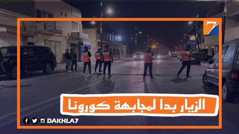 بالصور..السلطات تشرع في وضع الحواجز الأمنية وتكوين دوريات للحد من التنقل الليلي