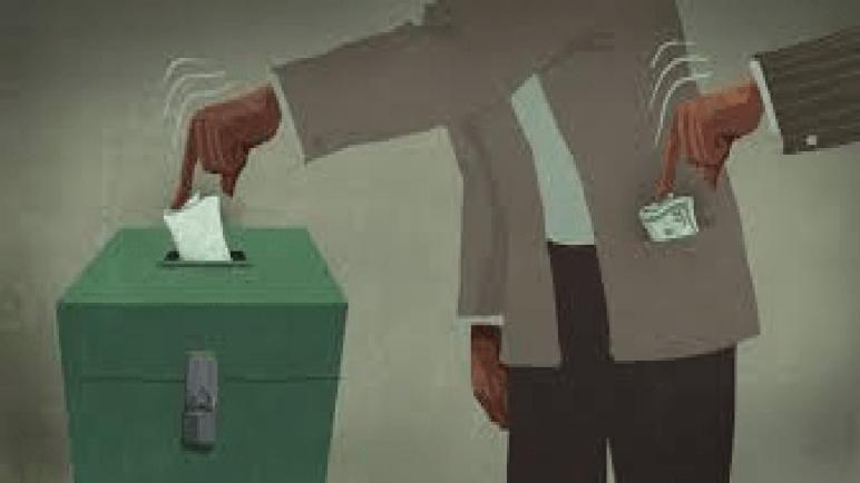 إحتجاز منتخبي الغرف المهنية و التفاوض الفردي يخالف مضامين المادة20 من القانون التظيمي للأحزاب السياسية