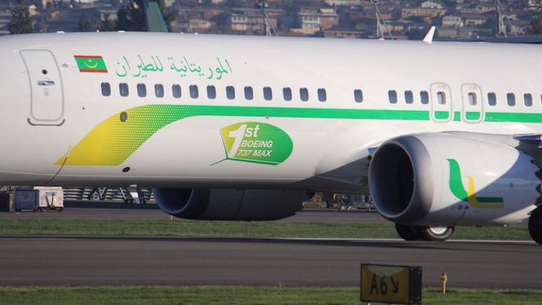 وحدة خاصة من الدرك الموريتاني تسيطر على مختطف الطائرة بمطار نواكشوط