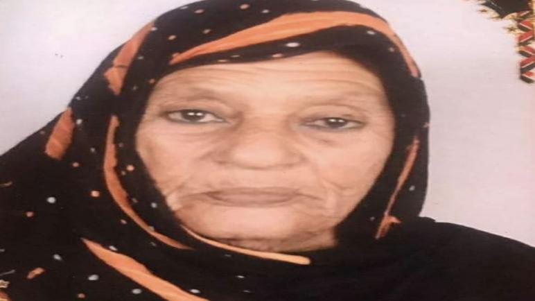 تعزية من الداخلة 7 إلى عائلة الفقيدة فيدية منت محمد الحافظ