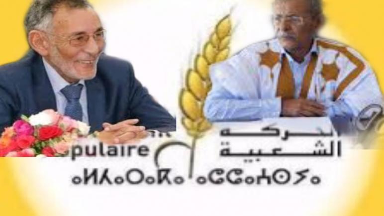 سيد أحمد بكار عضو المكتب السياسي لحزب الحركة الشعبية والأمين الجهوي للحزب يخرج ببيان لتنوير الرأي العام المحلي