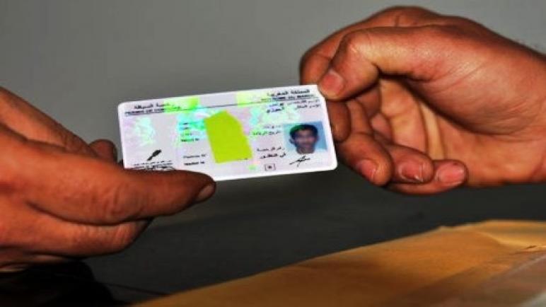 يمكنكم الحصول على رخصة السياقة بدون الحاجة الى الإجراءات التقليدية