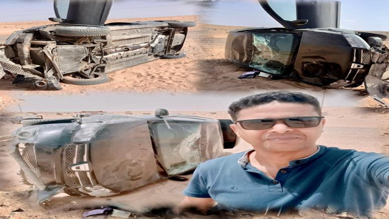 المدير الجهوي للإتصال بالداخلة يتعرض لحادث سير خطير قرب منطقة وادي عنقة