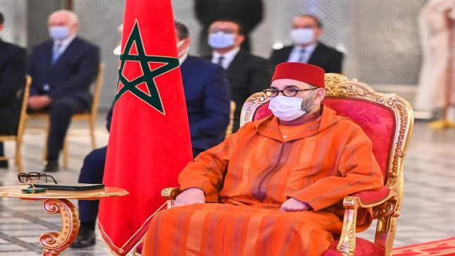 الملك يترأس إطلاق تنزيل مشروع تعميم الحماية الاجتماعية على المغاربة