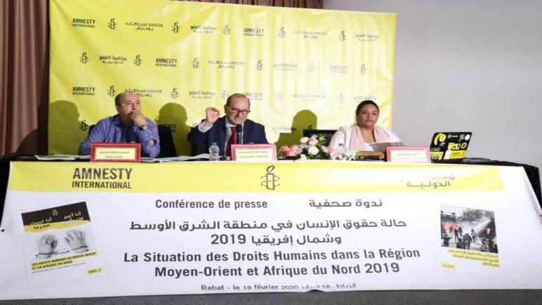 """أمنيستي"""" تدعو المغرب للإفراج عن جميع معتقلي الحركات الاحتجاجية"""