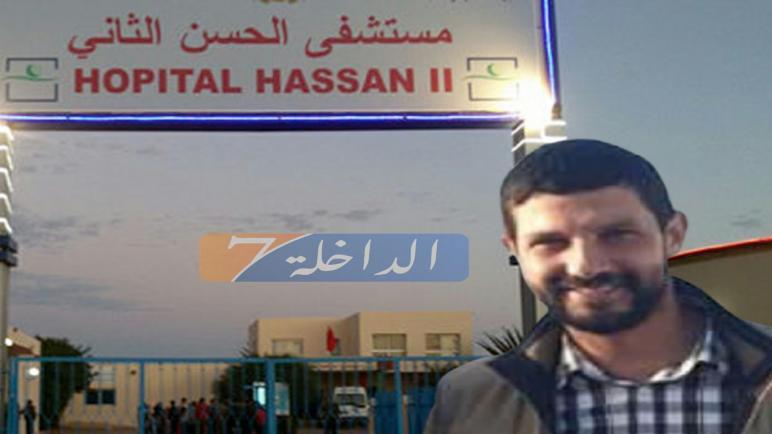 """وزير الصحة يعين """"ابراهيم مستمسك"""" مديرا لمستشفى الحسن الثاني بالداخلة"""
