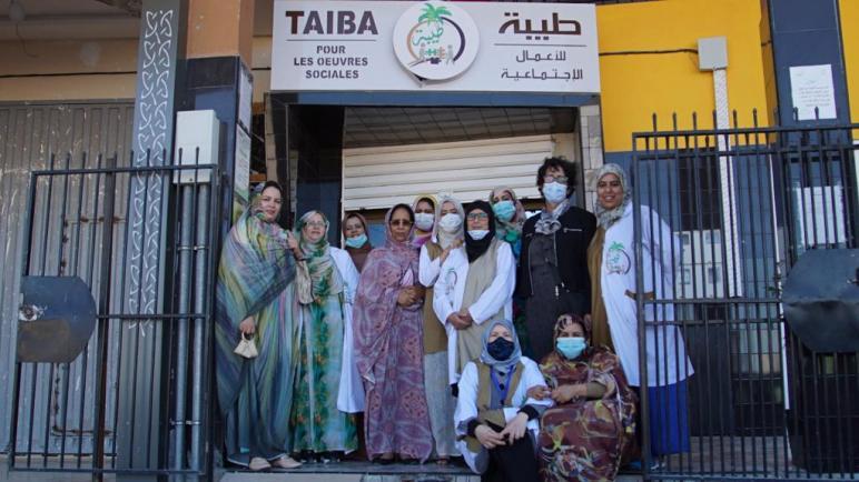 """بمناسبة """"8 مارس"""" رئيسة اللجنة الجهوية لحقوق الإنسان """"ميمونة السيد"""" تنظم زيارة لمركز طيبة للادماج السوسيو اقتصادي لنساء الجهة"""