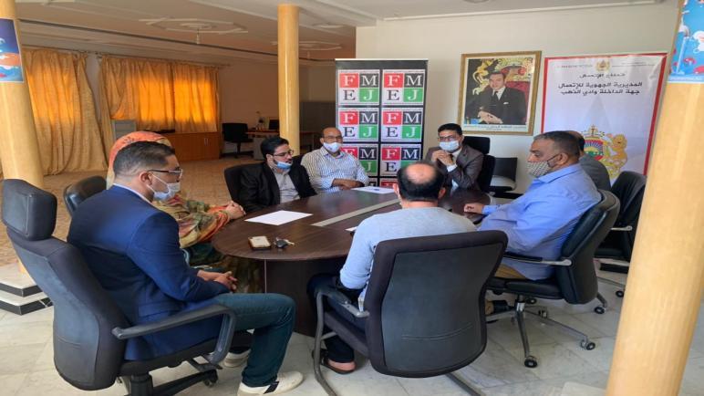 الفرع الجهوي للفيدرالية المغربية لناشري الصحف يعقد لقاء مع المدير الجهوي لقطاع الإتصال