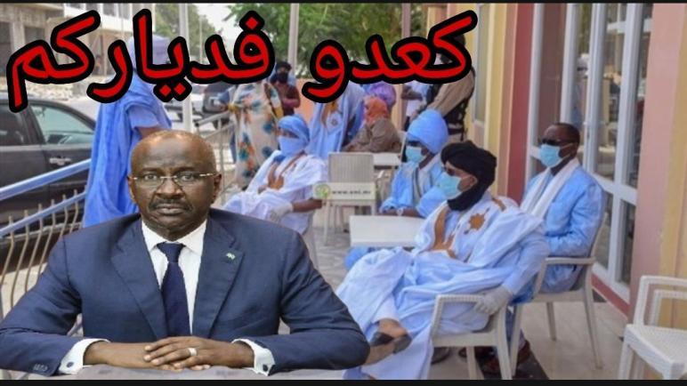 ولد مرزوك يقرر حظر التجوال بموريتانيا