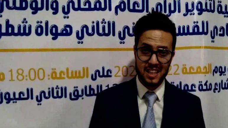 حوار خاص و حصري..عبدالله بوفوس يكشف الأسباب وراء إستقالته من عصبة العيون لكرة القدم