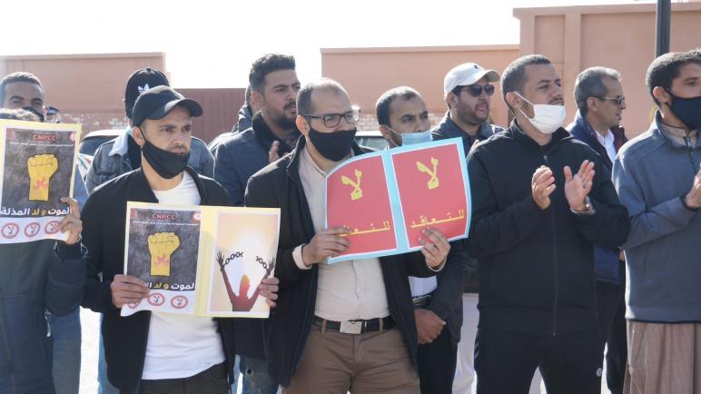 بعد العطلة .. الأساتذة أطر الأكاديميات يخوضون إضراباً وطنياً