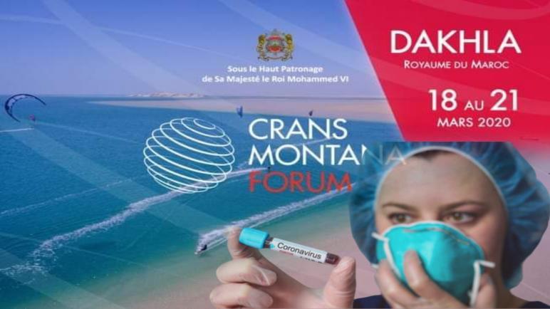 حصرى…بسبب فيروس كورونا إلغاء تنظيم منتدى كرانس مونتانا بالداخلة