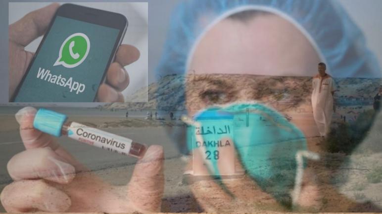 خطير…تسجيل صوتي حول كورونا يثير الخوف في صفوف مواطنين بالداخلة