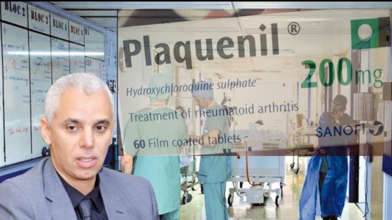 المغرب… وزير الصحة يرخص رسمياً لإستعمال دواء 'الكلوروكين' لعلاج المصابين بفيروس كورونا