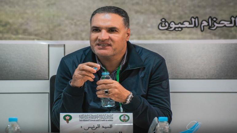 الحسين بن عويس يجمع رؤساء العصب الوطنية بالعيون و هذا هو السبب