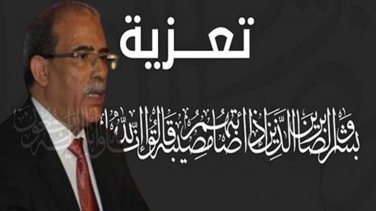 """تعزية من """"طاقم الداخلة 7"""" إلى عائلة المرحوم """"الداه محمد لغظف"""" مدير قناة العيون الجهوية"""