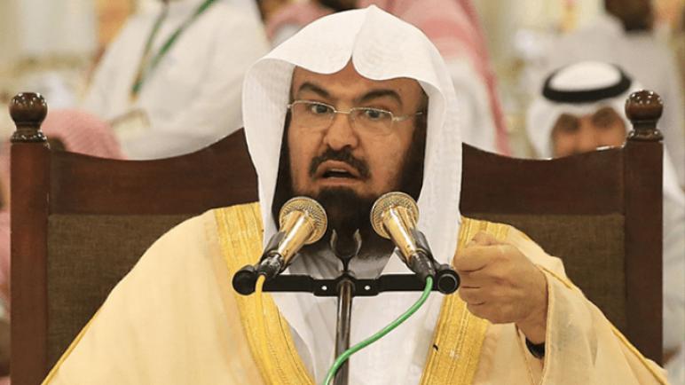 واش خطبة السديس إمام الحرم المكي دعوة للدول الاسلامية للتطبيع مع اسرائيل؟