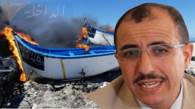 خطير.. المدير الجهوي للصيد البحري يؤكد تدمير القوارب المعيشية