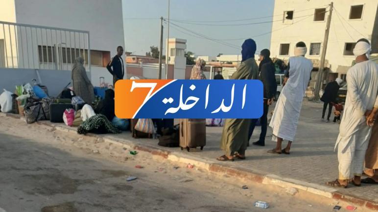 بعدما سدات البوليساريو طريق الكركرات.. 119 شخص أغلبيتهم من موريتانيا باتوا فالخلى