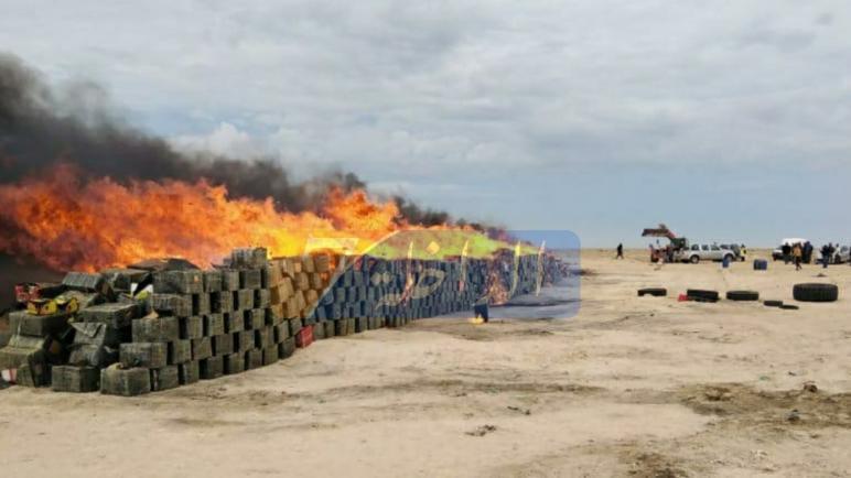 الديوانة فالداخلة حرقات كميات كبيرة من المواد المحجوزة..منها لحشيش والكوكايين و المعسل
