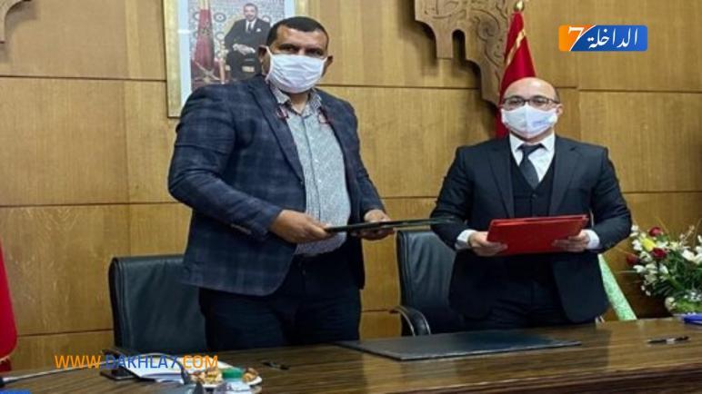 المجلس الإقليمي لأوسرد يوقع إتفاقية شراكة وتعاون مع الهيئة الوطنية للمهندسين المساحين الطبوغرافيين