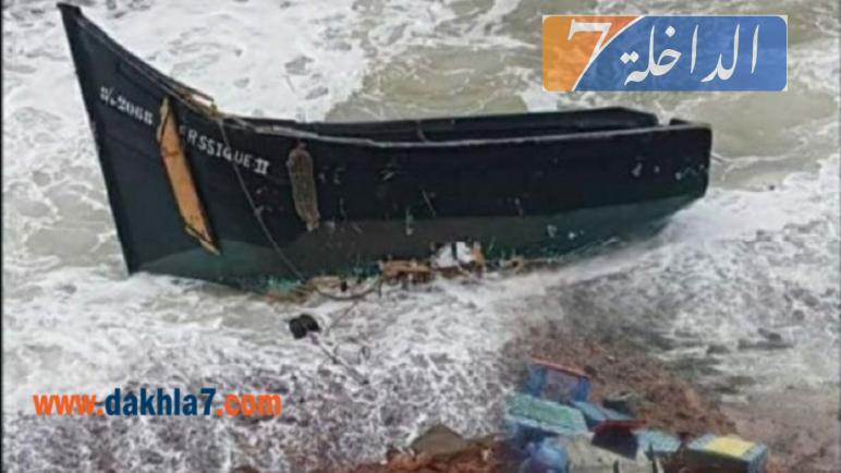 البحرية الملكية شدات قارب عامر كَارو ومعسل جاي من موريتانيا للداخلة