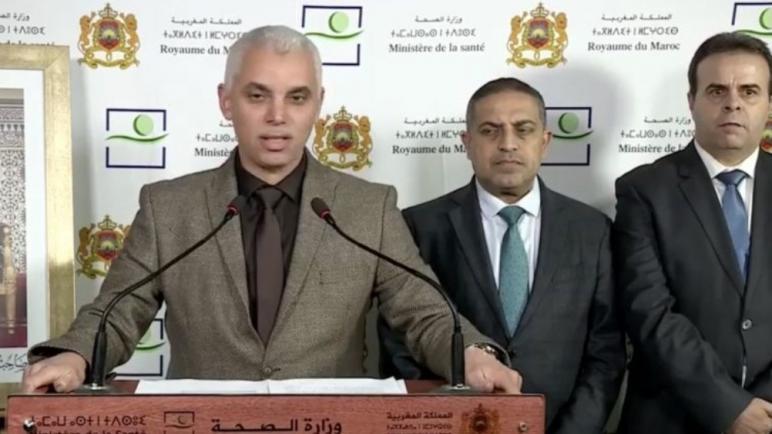 وزارة الصحة…2878 هو عدد المخالطين للمصابين بفيروس كورونا بالمغرب