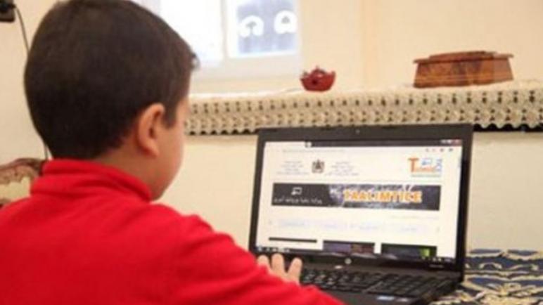 83,5 في المئة من الأطفال اللي فالتعليم الأولي ماتبعوش الدروس عن بعد