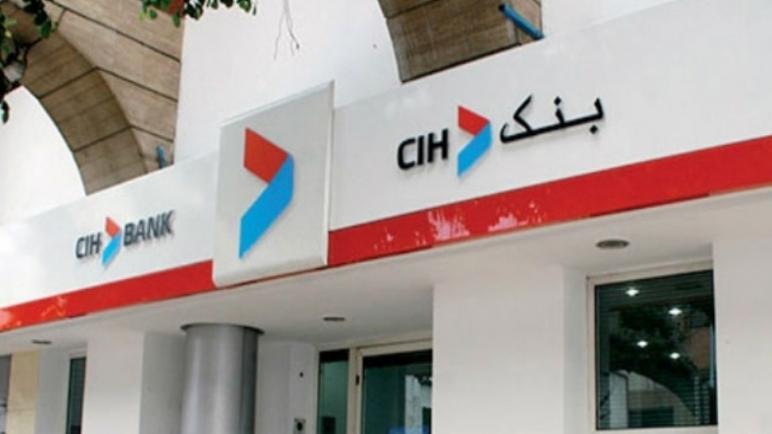 بنك CIH يعترف باختلاس أموال زبنائه المغاربة !