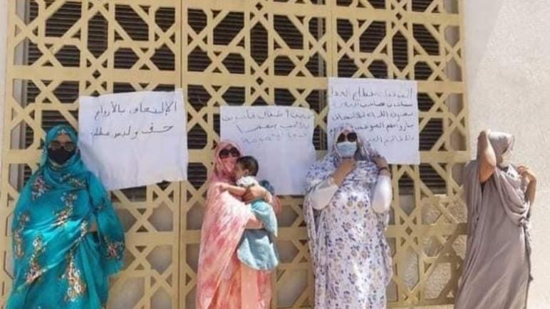 بالرباط موظفات من الصحراء احتجو على وزارة العدل بسباب الحركة الإنتقالية