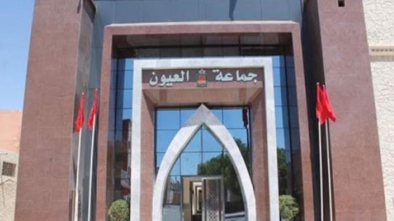 بعد تسجيل إصابات بكورونا فموظفيها.. جماعة العيون سدات مصالح تابعة ليها