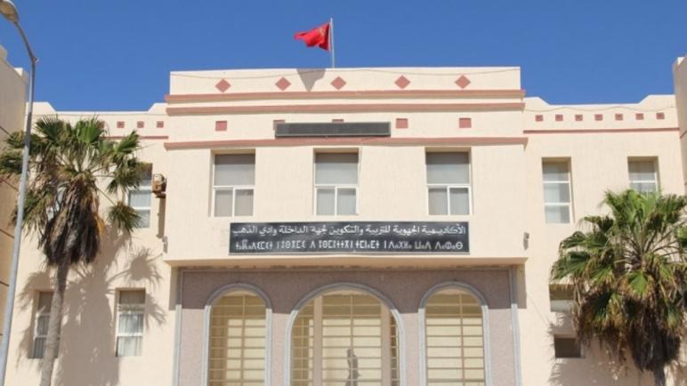 وزارة التربية الوطنية عطات فرصة جديدة للمترشحين اللّي تغيبو فالامتحان الجهوية