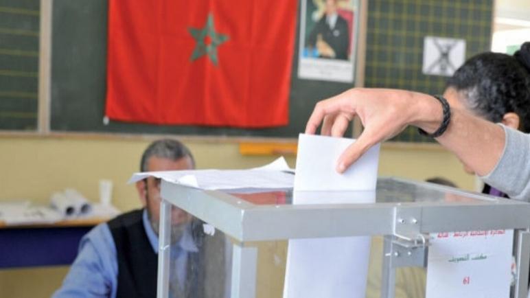 استعدادا لانتخابات 2021..وزارة الداخلية تحدد نهاية دجنبر آخر أجل للتقييد في اللوائح الانتخابية