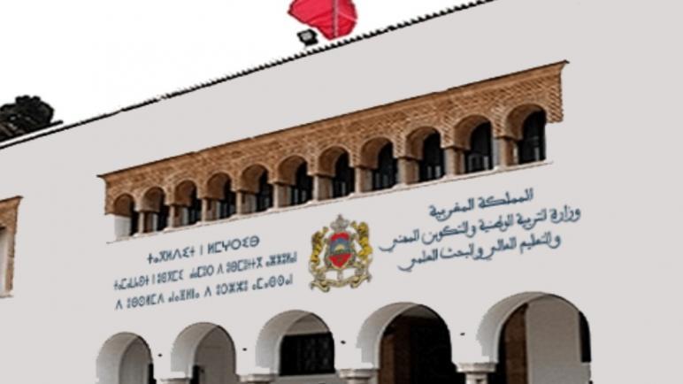 وزارة التربية الوطنية لم تصدر أي بلاغ بشأن ما تداول من توقف للدراسة حتى إشعار آخر