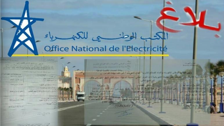 بسبب أشغال الصيانة.. إنقطاع التيار الكهربائي عن عدد من أحياء الداخلة