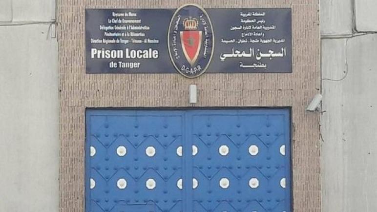 طنجة.. نزلاء يحتجون على المشتبه في قتل الطفل عدنان والحراس يضعونه في زنزانة انفرادية