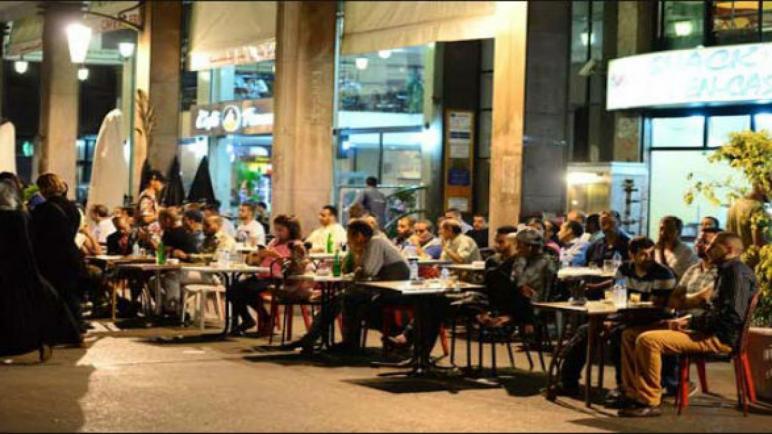 المقاهي و المطاعم تستفيد من تقديم خدماتها إلى غاية الساعة الحادية عشر ليلا
